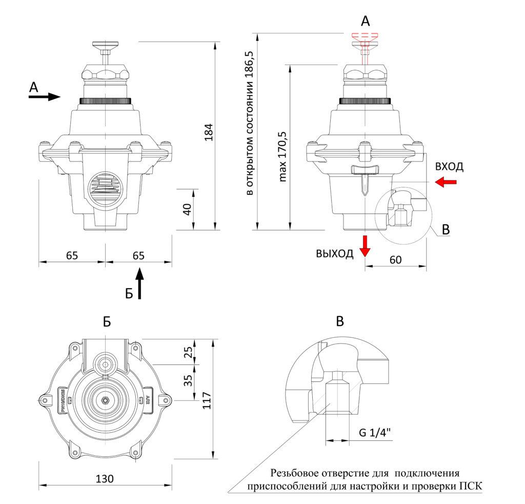 Клапан предохранительный сбросной РЕД-25Н